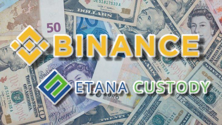 仮想通貨取引Binanceが、新たに15の法定通貨のフィアットゲートウェイを追加