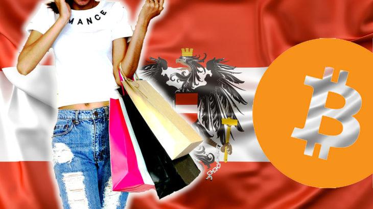 オーストリアで大規模な仮想通貨決済導入へ!2,500以上の店舗で導入