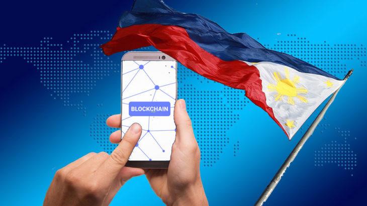 フィリピン財務省がブロックチェーンアプリを用いて国債を発行
