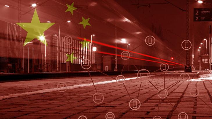 中国の北京政府庁、2020年~2022年でブロックチェーン導入を加速するための計画を発表!