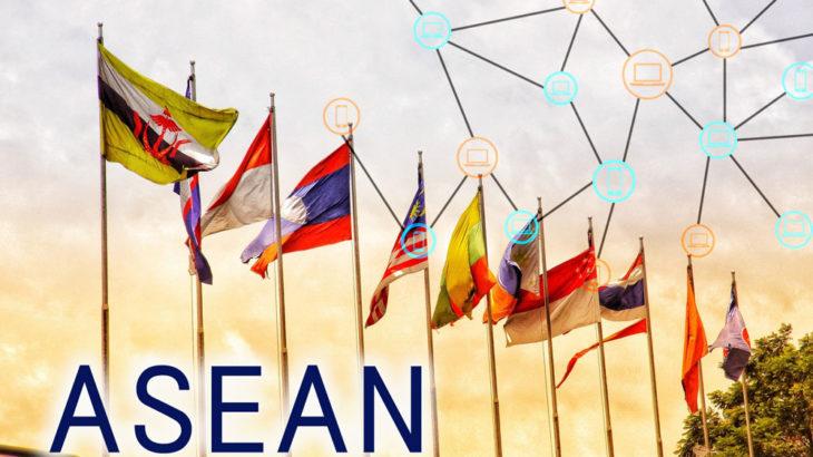 ASEANの貿易基盤のデジタル化推進、日本政府がブロックチェーンで支援へ!