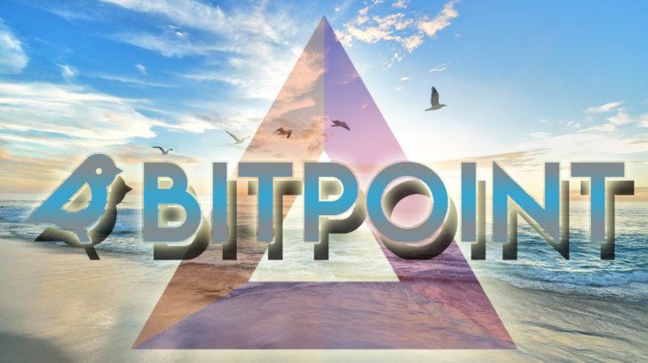 ビットポイント、暗号資産「BAT」の新規取り扱いを発表!