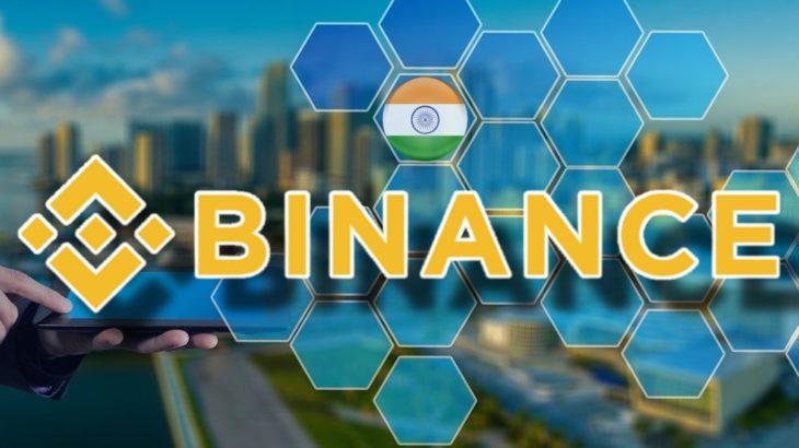 仮想通貨取引所Binanceが、インドのDeFiに焦点を当てた新たなプログラムを開始