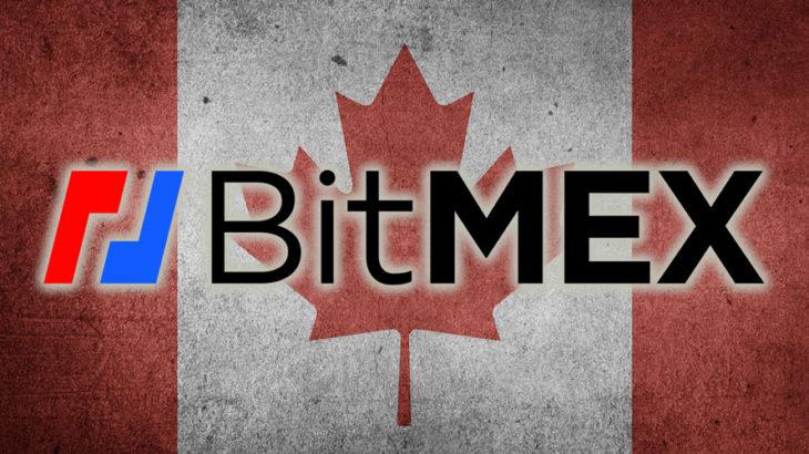 暗号資産取引所BitMEX、少なくともカナダの2つの州で利用制限!