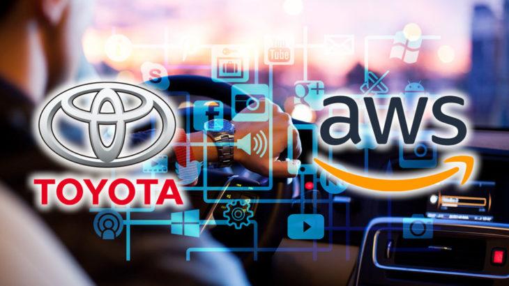 トヨタ、ブロックチェーン技術を導入した「つながる車」の基盤で米アマゾンと提携へ!