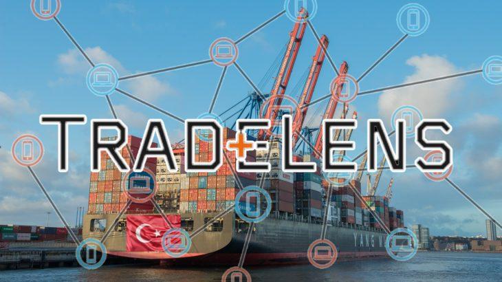 トルコの港湾事業者が、ブロックチェーンの物流プラットフォームTradeLensに参加
