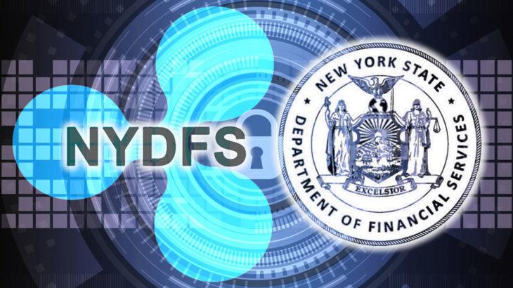 ニューヨークの規制当局がリップル(XRP)のカストディを承認!