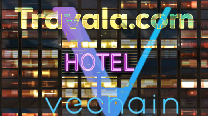 旅行ホテル予約サイト「Travala.com」、予約支払いオプションにVeChainのVETトークンを追加!
