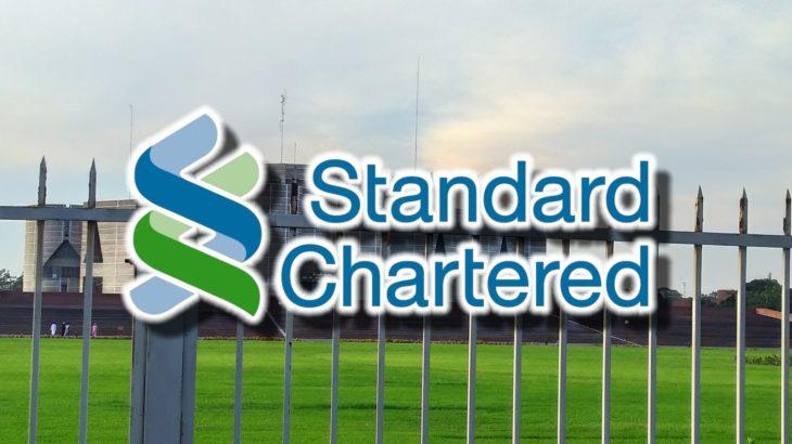 スタンダードチャータード銀行がバングラディッシュ初のブロックチェーン取引