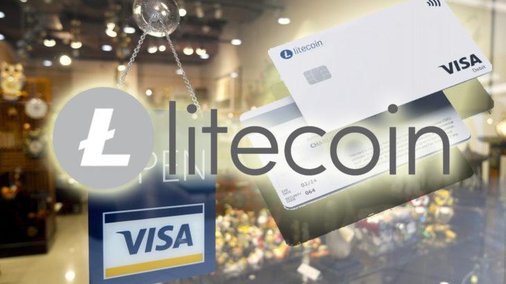 ライトコイン専用VISAデビットカード、米国でリリース