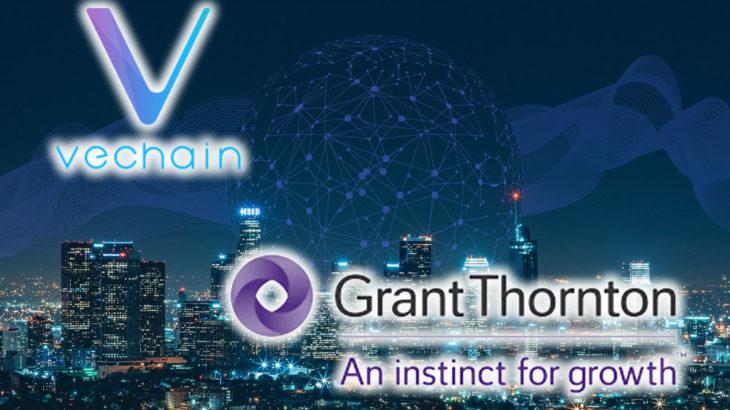 「VeChain」と「Grant Thornton Cyprus」提携、新しいブロックチェーンソリューションを展開!