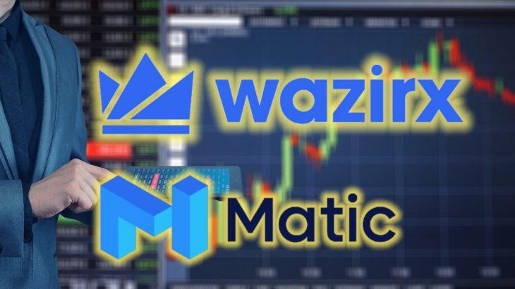 インドの暗号資産取引所WazirXがDefiに参入!新たなプロトコルを開発