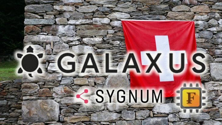 スイス最大のeコマース企業「Galaxus」デジタルスイスフランでの決済導入へ