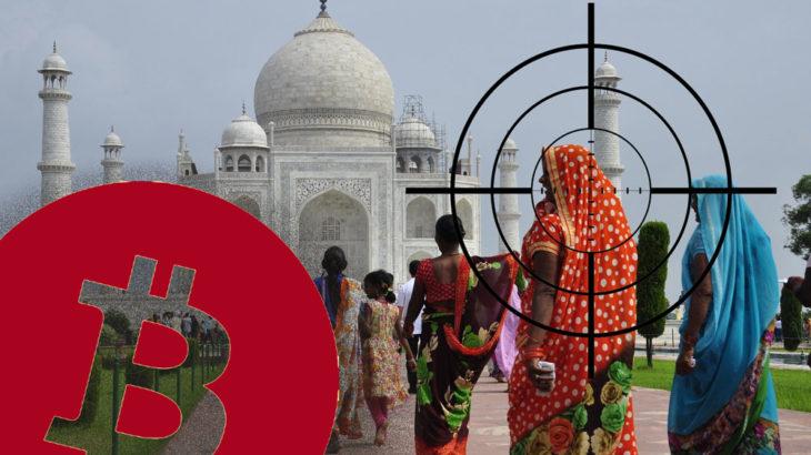 インドの富裕層が標的に!偽のウォレットアプリを介した暗号資産詐欺