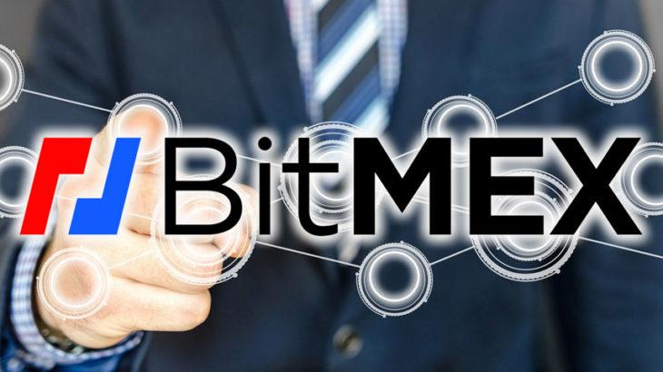暗号資産取引所BitMEX、すべての顧客に対し強制的にIDチェックへ!