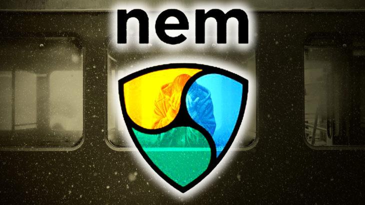コインチェックから不正流出した暗号資産「NEM」、組織犯罪処罰法に基づいて没収保全命令!