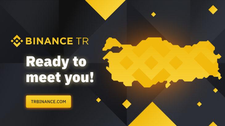 バイナンスがトルコ市場に参入!暗号資産取引所「Binance TR」ローンチ!