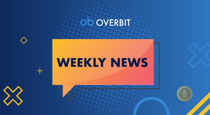 『Weekly News』今後の仮想通貨業界の動向は「政府、ブロックチェーン、プライバシー」の三位一体:Overbit