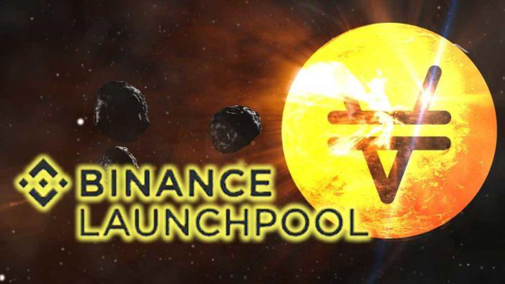 Binance Launchpool、新しいプロジェクトであるVenusProtocolを発表!