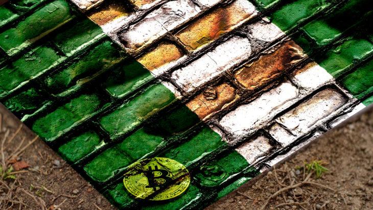 ナイジェリア規制当局が、暗号通貨などのデジタル資産を正式に規制