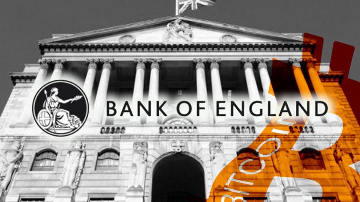 イングランド銀行総裁、支払い手段としてビットコイン(BTC)を認めない方針を示す