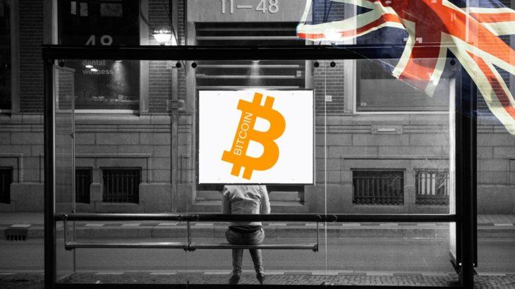大手仮想通貨取引所「Binance」、ロンドンのバス停にビットコイン広告を!