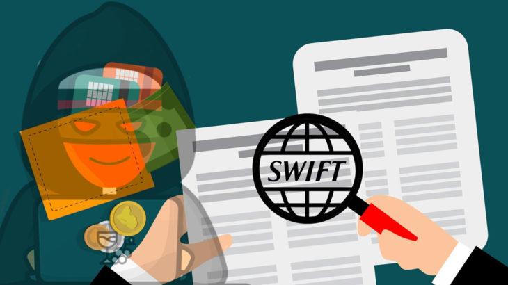 SWIFTがマネーロンダリングの手法を明らかにしたレポートを公開!