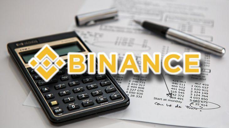 Binanceが自動で取引を行う新たなDeFiプラットフォームをリリース