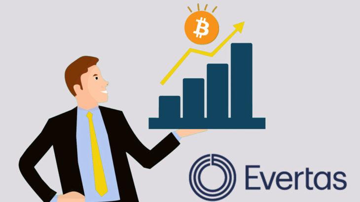 機関投資家、今後5年間で暗号資産への投資レベルを大幅に増加させる:調査Evertas