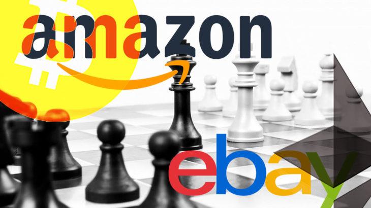 アダマント・キャピタル共同設立者、ビットコインは「Amazon」、イーサリアムは「eBay」似ていると主張