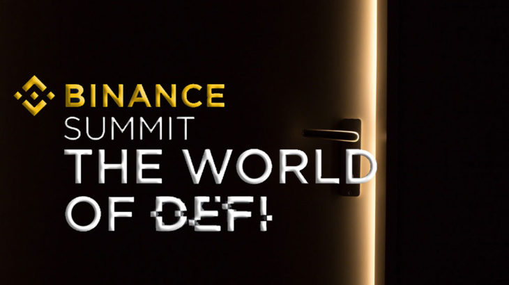 DeFiの最新トレンドを探る「The World of DeFi」がまもなく開催!