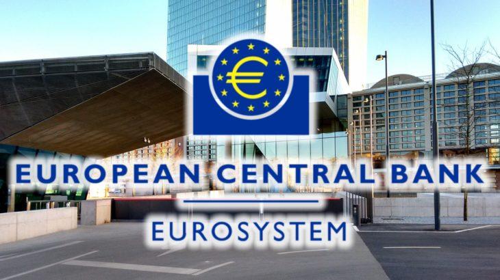 欧州中央銀行総裁、デジタル通貨導入について言及 コロナ禍で高まる需要