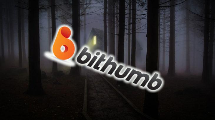 韓国最大手暗号資産取引所Bithumb詐欺の疑いで家宅捜索