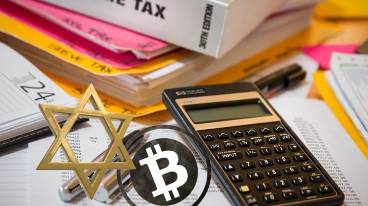 ビットコイン課税