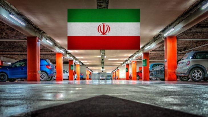 イランの政府関係機関が、暗号資産マイニングによる自動車輸入を提案