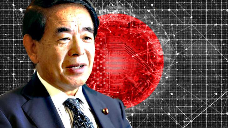 自民党の下村博文政調会長、行政のデジタル化に向けた新組織をつくると表明!