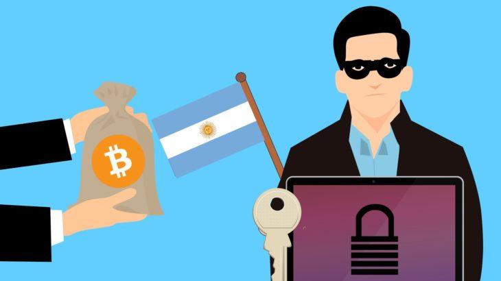 アルゼンチン政府にサイバー攻撃、400万ドル相当のビットコインを要求
