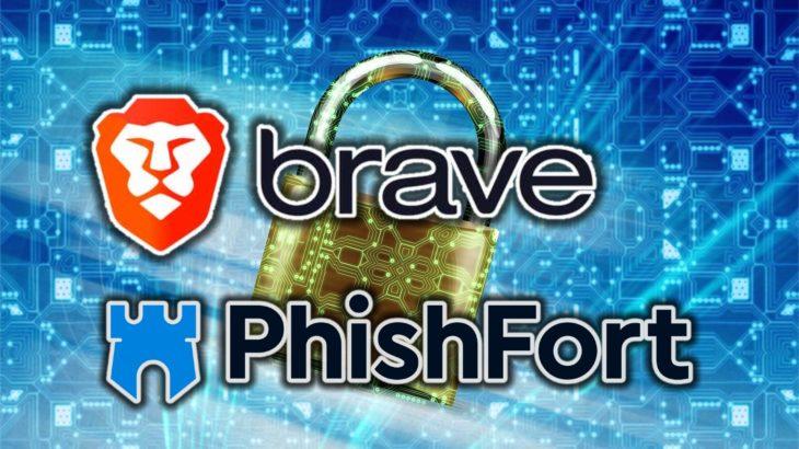 Braveブラウザ、フィッシング詐欺から暗号資産ユーザーを保護する新たな機能
