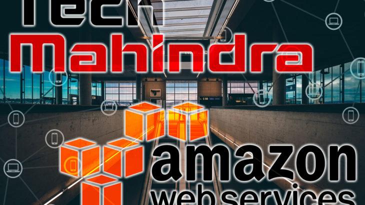 インドのIT大手Tech Mahindra、Amazonのブロックチェーン上に複数の機能を構築!