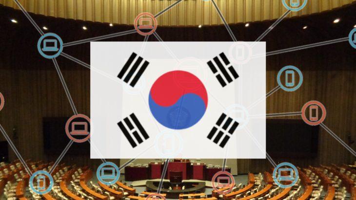 韓国の都市がブロックチェーンを活用したオンライン投票システムを提案
