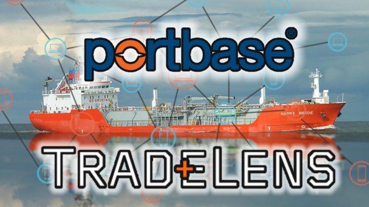 オランダの港湾事業者が、ブロックチェーンによる貿易のデジタル化