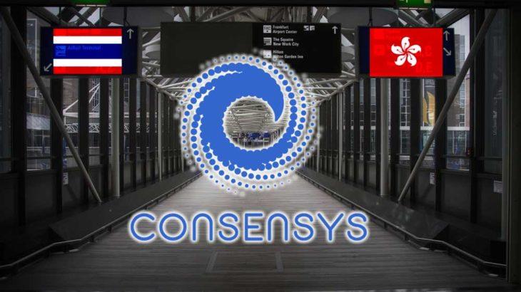 ConsenSys、タイと香港のデジタル通貨(CBDC)プロジェクトの契約獲得!