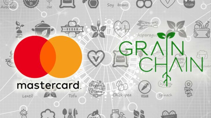 米Mastercard、農業ブロックチェーン会社GrainChainとパートナーシップを発表!