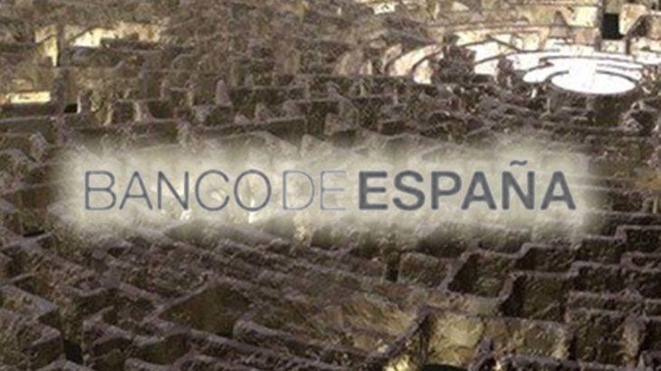 スペインの中央銀行、最優先研究事項を取り纏めたレポートを公開!CBDCも盛り込まれる!
