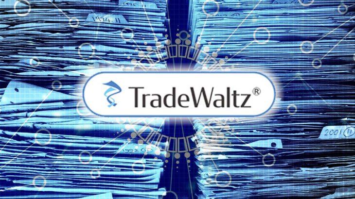 三菱商事やNTTデータなど7社、ブロックチェーン技術活用し貿易書類業務の完全電子化へ!