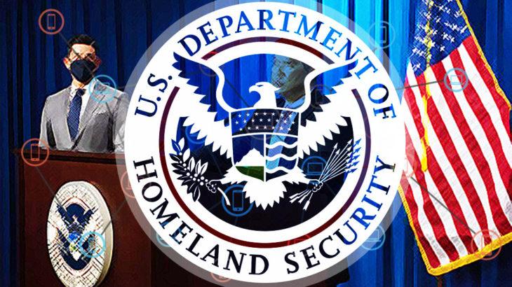 米国土安全保障省が、5社のブロックチェーン関連企業に出資!