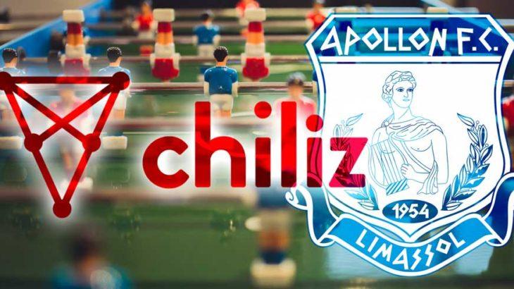 Chiliz:ブロックチェーンを活用したファン投票による采配でチームが勝利!