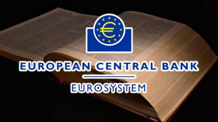 欧州中央銀行が「デジタル ユーロ」を商標登録申請