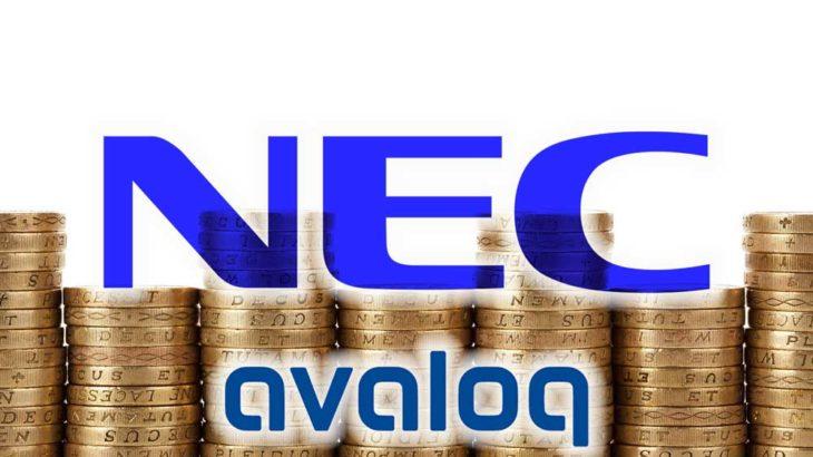 NEC、アバロック社買収によりデジタルファイナンス分野へ進出!