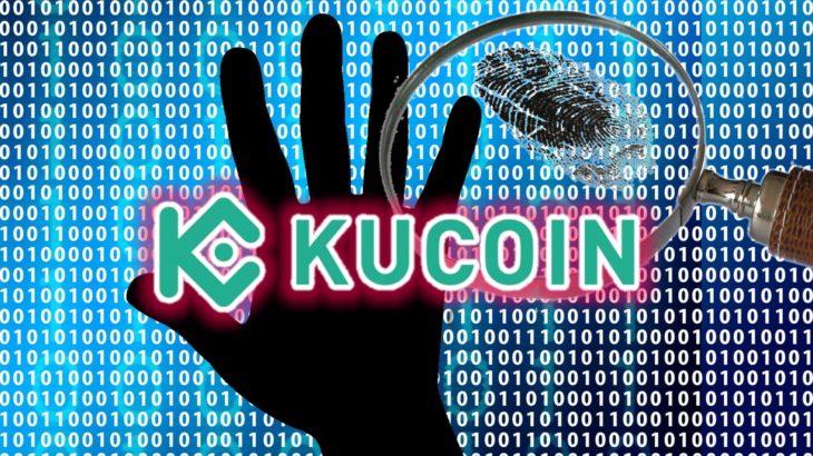 暗号資産取引所KuCoin、CEOがハッキングの容疑者特定を示唆